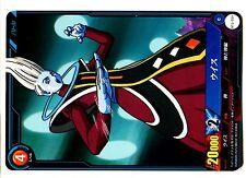 DBZ Carte DRAGON BALL JAPANESE Card Next-Generation N° BT1-034