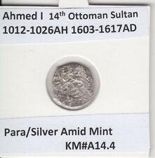 More details for ottoman empire para silver amid mint ahmet i 1012-1026ah/1603-17ad km#a14.4
