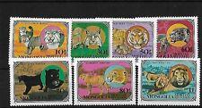 MONGOLIA SG1226/32, 1979 WILD CATS MNH