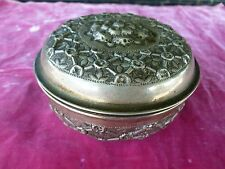 INTRICATE ANTIQUE HEAVILY WORKED STERLING SILVER ISLAMIC COVERED BOWL