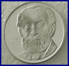 "ISRAEL SILVER COIN 1982 ""EDMOND DE ROTHSCHILD"" 37MM 28.8GR"