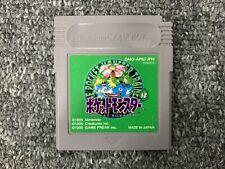 Pokemon Green - Gameboy Cart Only Japanese
