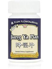 Plum Flower, Jiang Ya Pian, 56 ct