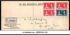 NEW ZEALAND - 1937 REGISTERED ENVELOPE TO USA WITH KGVI CORONATION STAMPS
