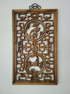 Vintage Chinese Hand-Carved Wood Wall Panel