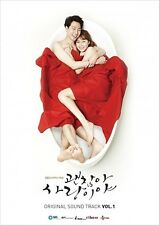 It's Alright This is Love O.S.T. Part 1[ Jo In Sung/ Gong Hyo Jin/ D.O] 괜찮아 사랑이야