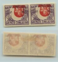 Lithuania 🇱🇹 1919 SC 56 mint imperf pair shifted center . d4626