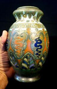 Beautiful Early Gouda Oriental Vase
