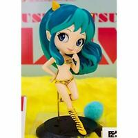 Banpresto Urusei Yatsura Q Posket-Lum- Ⅱ Figura Estatuilla de 14cm Normal Color