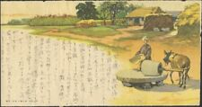 MANCHURIA, 1930-40s. Kwangtung Army, Illustrated Military Letter Sheet, Tokyo