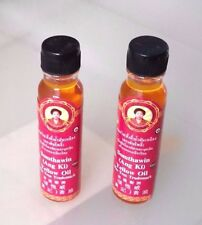 24CC×2 SOMTHAWIN YELLOW OIL THAI NATURAL HERB MASSAGE MUSCLE PAIN RELAX HEADACHE