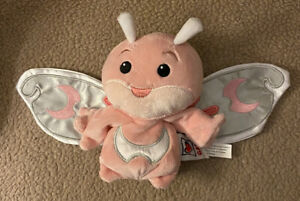 Ganz WE000604 Zool Giggly Zum Plush Pink Butterfly Toy First Edition