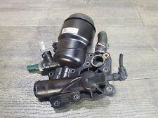 Audi Q5, SQ5 A7 3.0 TDI  Diesel Oil filter mounting bracket 059115389P