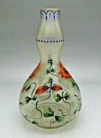 Fritz Heckert Iridescent Art Nouveau Art Glass Vase c.1900 Polished Pontil RARE