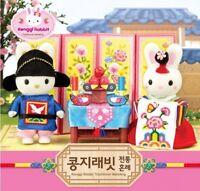Konggi Rabbit Doll Korean Traditional Wedding Performance for Children Role Play
