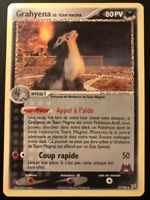 Carte Pokemon GRAHYENA 37/95 Team Aqua Vs Team Magma FR NEUF