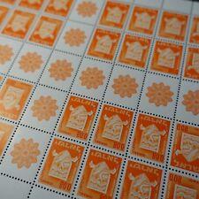 FEUILLE SHEET ISRAEL Nº275f x36 (PARA CARNET) ESCUDOS DE ARMAS 1965 LUXE MNH