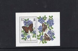 Turks and Caicos 1982 Butterflies Miniature Sheet  MNH  SG MS689