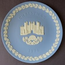 Wedgwood Jasperware 1976 Christmas Plate: Hampton Court