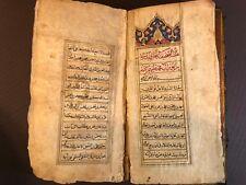 Antique Islamic Manuscript SAHIFE AL SAJADIYAH 18th Century Prayer Book Signed