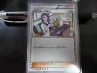 Pokemon card Promo 034/041 Professor Sycamore XY Japanese Korokoro