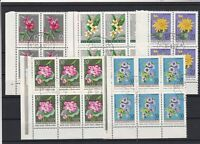 Vietnam 1962 Different Flowers Stamps Blocks ref 21880