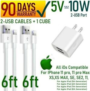 x2 6ft USB Power Cord Cable + 10W Cube Wall Charger for iPad 5,6,7,Air,Mini 4[15