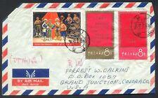 CHINA PRC 1968 THOUGHTS OF MAO RED GOLD W1 W2 ART W5 COVER TO USA Sc #943-4, 983