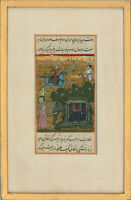 Framed Early 20th Century Watercolour - Indian Artefact