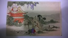Antique Painted Oriental Postcard 1905 sent to England