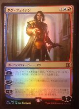 Dack Fayden Japonais PREMIUM / FOIL - Japanese Eternal Masters EM - Magic Mtg