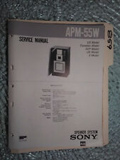 Sony apm-55w service manual original repair book stereo speakers 4 pages