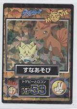1997 1997-2001 Pokemon Meiji Promos #47 Vulpix Togepi Card 0a9