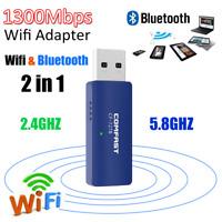 1300M Dualband USB Wireless Dongle 2,4 G / 5,8 GHz Bluetooth WiFi Adapter 1200 M