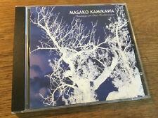 Masako Kamikawa - Hommage an Peter Feuchtwanger  [CD Album] 2017