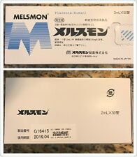 Japan Melsmon Be Young Again New in box 50 bottles per box