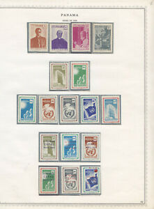 PANAMA 1959-1962, 116 STAMPS + 7 BLOCKS (S/S), MNH/MLH, MOSTLY COMPLETE SETS