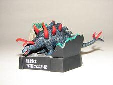 Magnedon Figure from Ultraman Diorama Set! Godzilla Gamera