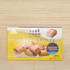 Japan Morinaga BAKE White CHEESE BRULEE Chocolate Crispy & Moist Japanese Candy