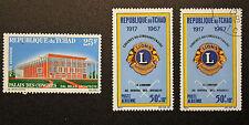 Timbre TCHAD / Stamp CHAD - Yvert et Tellier Aérien n°35 et 36x2 n**+obl (Cyn16)