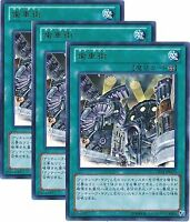 "[3 sheets set] (JAPAN)[Yu-Gi-Oh] [Geartown] DS14-JPM17 [Ultra] ""Duelist ..."