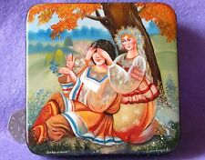 Russian hand painted FEDOSKINO LACQUER Box Blind man's buff couple in love GIFT