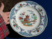 VTG CAULDON England DINNER Plate JAPANESE PAGODA BLUE Mark