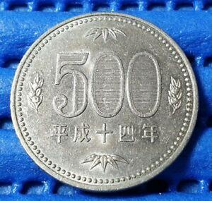 2002 Japan Year 14 (Heisei) 500 Yen (¥500) Paulownia Plant Coin