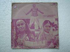 VEER TEJAJI PRATAP NARAYAN RAJASTHANI FILM rare EP RECORD 45 vinyl INDIA 1983 EX