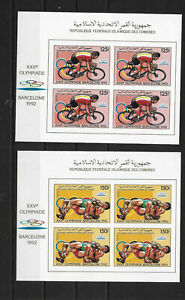Comoros,1988,Olympic,imperf,compl,MNH