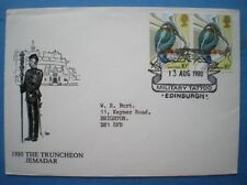 ARMY COVER 1980 THE TRUNCHEON LEMADAR