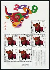 China PRC 2009-1 New Year of the Ox Ochse Neujahr 4021 Kleinbogen Postfrisch MNH