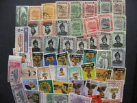 BRUNEI 51 collection of 51 different, don't often see these about PLZ Read Descr