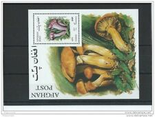 LOT : 032015/1069A - AFGHANISTAN 2001 - YT N°  NEUF SANS CHARNIERE ** (MNH) GOMM